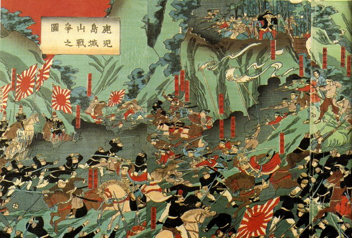 peinture de la bataille de Shiroyama