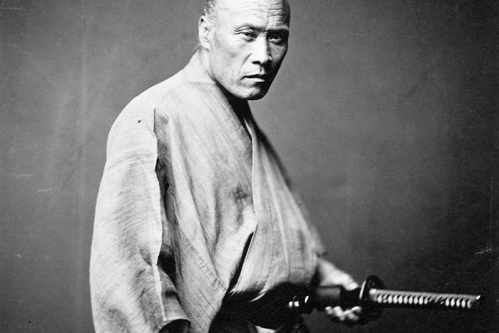 portrait d'un samourai