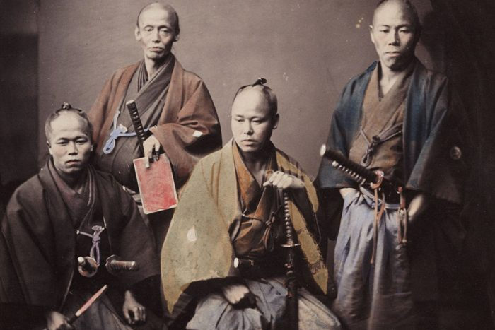 groupe de samouraïs