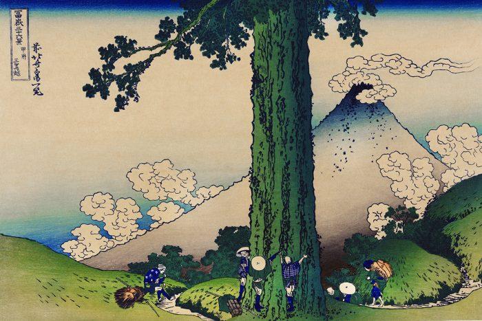 Katsushika Hokusai_mishima_province_de_kai