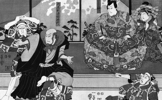 Utagawa_Kuniyoshi_ukiyo-e_nb