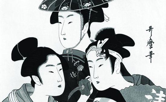 estampe_de_Utamaro_Kitagawa_nb