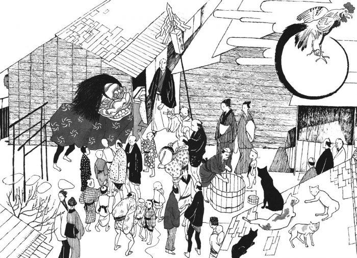manga_samourai_bambou_foule