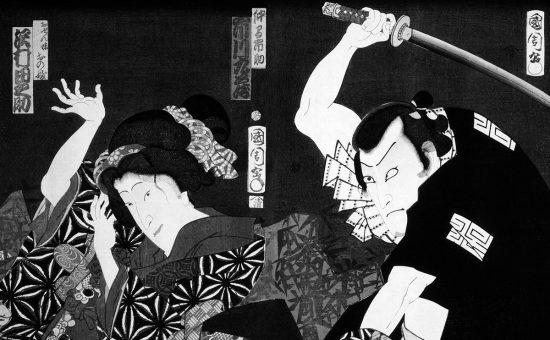 ukiyo-e_art_japon_samourai_femme_nb